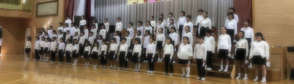 つくばみらい市立福岡小学校