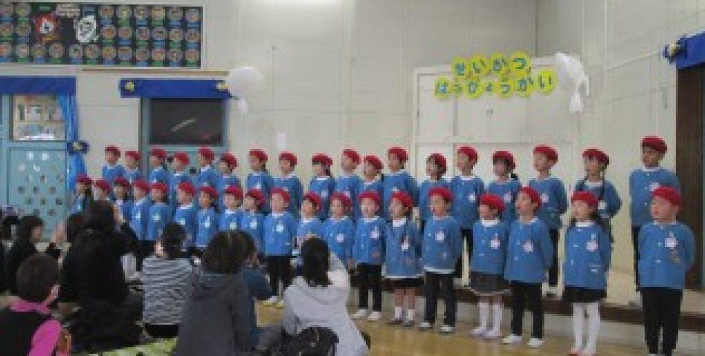 すみれ幼稚園