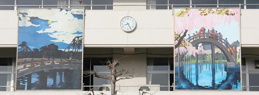 伊奈東中学校のホームページにようこそ!