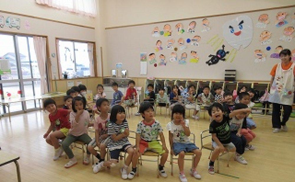 谷和原幼稚園