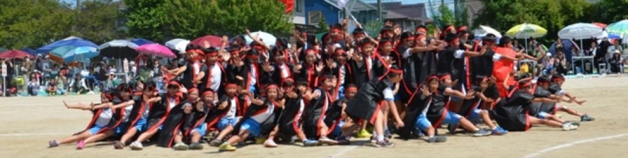 谷井田小学校